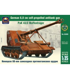 1:35 PaK 43-3 Waffentrager German 8.8 cm Self-Propelled Antitank Gun