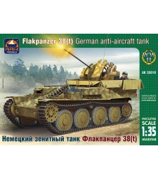1:35 Германски танк Flakpanzer 38(t) German anti-aircraft tank