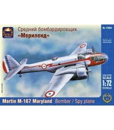 "1:72 Американски разузнавателен лек бомбардировач Мартин М-167 (Martin M-167 ""Maryland"" American Light Bomber and Reconnaissance plane)"