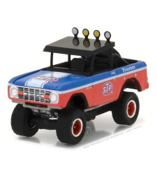 1975 Bronco BAJA STP Solid Pack - All-Terrain Series 5