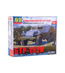 Armoured Personell Carrier BTR-152K - Die-cast Model Kit
