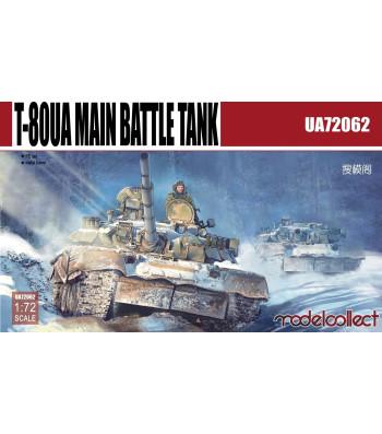 1:72 Руски основен танк Т-80УА (T-80UA Main Battle Tank)