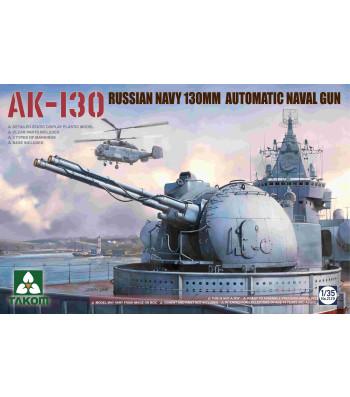 1:35 Руско автоматично военноморско оръдие AK-130