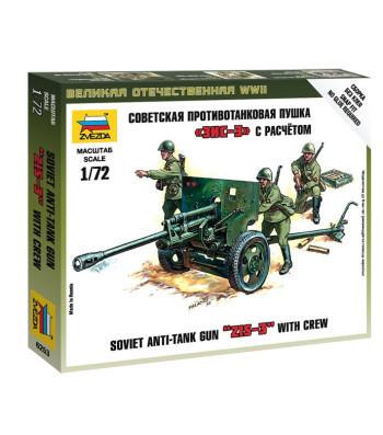 1:72 Съветско оръдие Zis - 3 фигури - сглобка без лепило