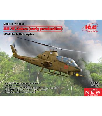 1:32 Американски хеликоптер AH-1G Cobra, ранно производство (100% нови матрици)