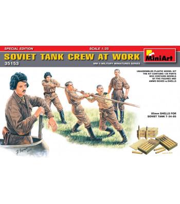 1:35 Съветски Танкисти - Специално Издание - 5 фигури