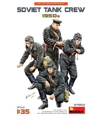 1:35 Съветски Танков Екипаж 1950г. - 4 Фигури