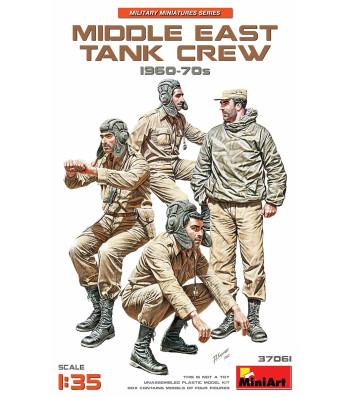 1:35 Middle East Tank Crew 1960-70s - 4 фигури