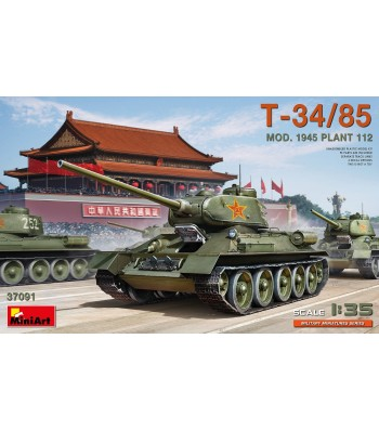 1:35 Съветски танк T-34/85 модел 1945-та, завод 112