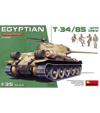 1:35 Египетски танк T-34/85 с екипаж