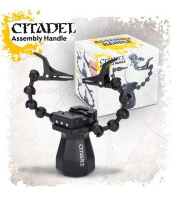 Assembly Handle - Поставка за сглобяване на модели