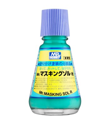 M-133 Течна маска Mr. Masking Sol R (20 ml)