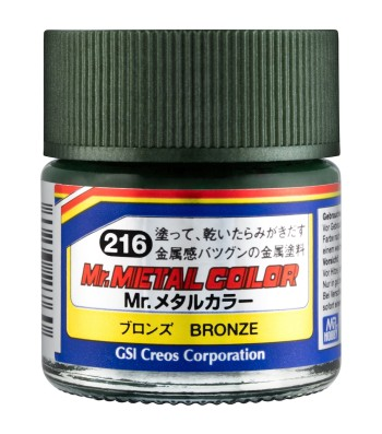MC-216 Mr. Metal Color - Bronze (10ml)