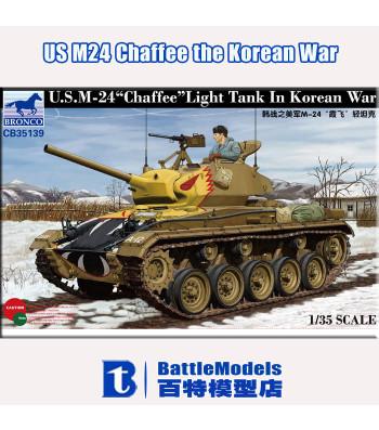 1:35 Лек танк на САЩ 'Chaffee' In Korean War
