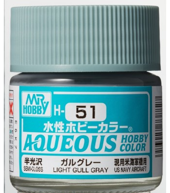 H-051 Gloss Light Gull Grey (10ml) - Mr. Color for Aircraft Models, USA