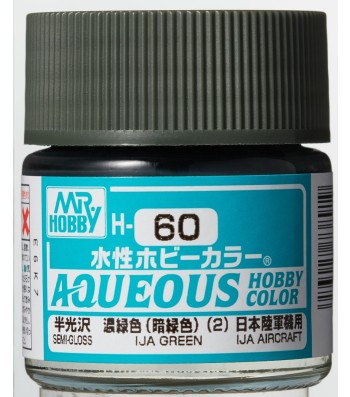 H-060 Semi-Gloss IJA Green (10ml) - Mr. Color for Aircraft Models, Japan, WWII