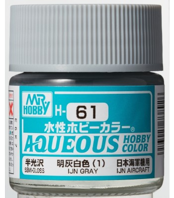 H-061 Gloss IJN Grey (10ml) - Mr. Color for Aircraft Models, Japan, WWII