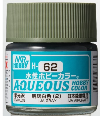 H-062 Semi-Gloss IJA Grey (10ml) - Mr. Color for Aircraft Models, Japan, WWII