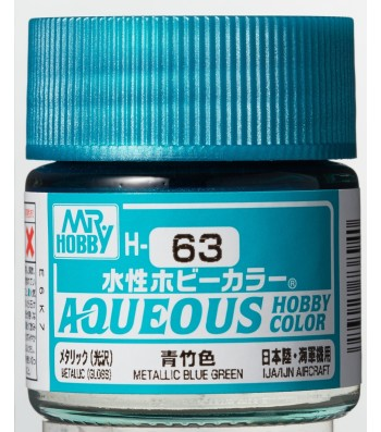 H-063 Metallic Blue Green (10ml) - Mr. Color for Aircraft Models, Japan, WWII