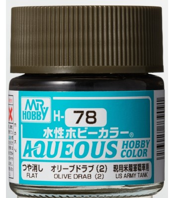 H-078 Semi-Gloss Olive Drab 2 (10ml) - Mr. Color for Tank Models, USA
