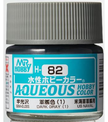 H-082 Semi-Gloss Dark Grey (1) (10ml) - Mr. Color for Worship Models, Japan, WWII