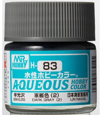 H-083 Semi-Gloss Dark Grey (2) (10ml) - Mr. Color for Worship Models, Japan, WWII
