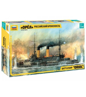 "1:350 Руски боен кораб ""Орел"" (BATTLESHIP ""ORIOL"")"