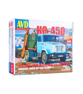 Garbage truck KO-450 with container (ZIL-4333) - Die-cast Model kit