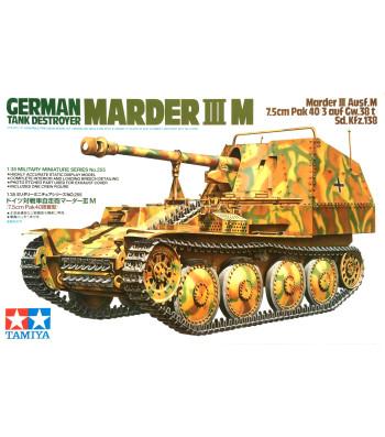 1:35 Немски унищожител на танкове Мардер III М (German Marder III M) - 1 фигура