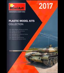 Каталог на Miniart 2017