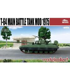 1:72 Руски основен танк Т-64Б, модел 1975 (T-64B Main Battle Tank Mod 1975)