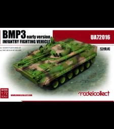 1:72 Бойна машина на пехотата - БМП3, ранна версия (BMP3 INFANTRY FIGHTING VEHICLE early Ver.)