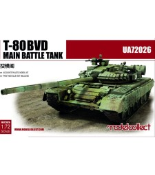 1:72 Основен танк Т-80БВД (T-80BVD Main Battle Tank)