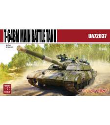 1:72 Руски основен танк Т-64БМ (T-64BM Main Battle Tank)