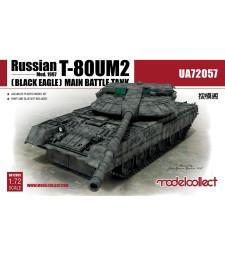 1:72 Руски основен танк Т-80УМ2 (Черен орел) (Russian T-80UM2 (Black eagle) Main Battle Tank)