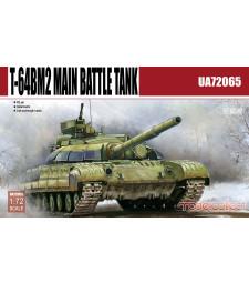 1:72 Основен боен танк Т-64БМ2 (T-64BM2 Main Battle Tank)
