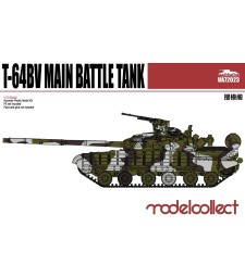 1:72 Основен танк Т-64БВ (T-64BV Main Battle Tank)