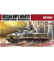 1:72 Бойна машина на пехотата БМП3Е (BMP3E INFANTRY FIGHTING VEHICLE)