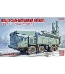 "1:72 Руска ракетна установка 3M-54"" калибър-М с Mzkt шаси (Russian 3M-54""Caliber(CLUB)-M""Coastal Defense Missile Launcher Mzkt chassis)"