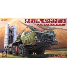 1:72 Руска ракетна установка S-300PMU1/PMU2 (SA-20 Grumble), 5P85SE Missile launcher