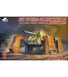 1:72 Германски тежък танк Е75 (Fist of War German WWII E75 heavy panzer)