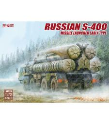 1:72 Руска ракетна установка С-400 (Russian S-400 Missile Launcher)
