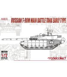 1:72 Руски основен боен танк Т-90М, ранна версия (Russian T-90M Main Battle Tank early type)