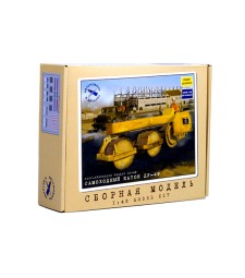 Asphalt Roller DU-49  - Die-cast Model Kit