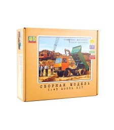 MAZ-5551 Dumper Truck (early version) Model Kit