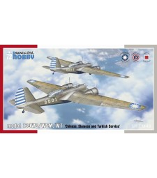 1:72 Модел 139WC/WSM/WT 'Chinese, Siamese and Turkish Service'