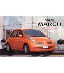 1:24 Автомобил ID-62 Nissan March/Micra 14e 5 doors