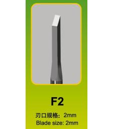 Длето Master Tools F2 2x2mm