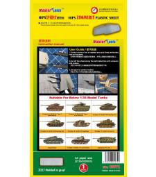 Цимерит пластмасов лист - размер A4