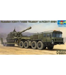 1:35 Руски военен влекач КЗКТ-7428 и  полуремарке КЗКТ-9101 (Russian KZKT-7428 Transporter with KZKT-9101 Semi-Trailer)